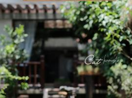 Cat Homestay, apartment in Hue