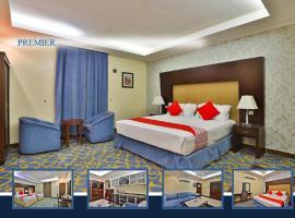 قصر اليمامة للاجنحة الفندقية-ينبع, hotel perto de Yanbu Night Market, Iambo