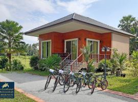 MaiKhao Residence, hotel in Mai Khao Beach