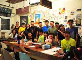 台東ohana的天空青年旅館,台東市的青年旅館