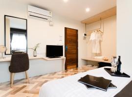 Sj miracle hotel Hatyai,合艾的飯店