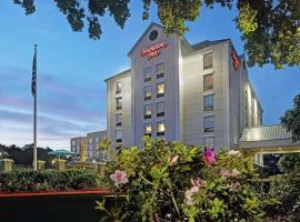 Hampton Inn Biloxi Beach Boulevard, hôtel à Biloxi