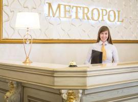 Metropol Hotel, отель в Могилеве