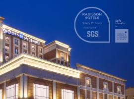 Radisson Blu Hotel, Jeddah Al Salam، فندق في جدة