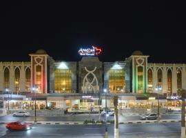 Aracan portsaid, hotel in Port Said