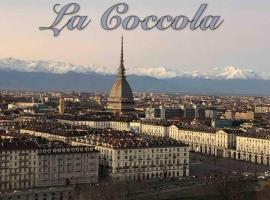 Residenza La Coccola, appartamento a Torino