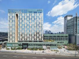 Andaz Seoul Gangnam, hotel 5 estrellas en Seúl