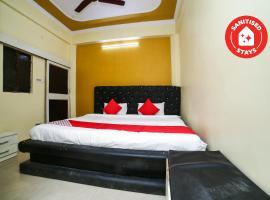 OYO 29674 Shiv Mahima Inn, отель в городе Аллахабад
