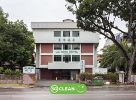 Lai Ming Hotel Cosmoland (SG Clean, Staycation Approved), hotel near National Service Resort and Country Club, Singapore