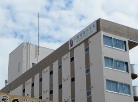 Utsunomiya Higashi Hotel, hotel in Utsunomiya