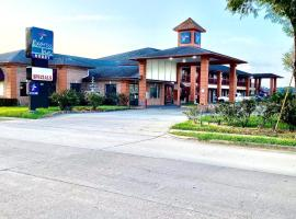 Express Inn Hobby Airport, hotel near William P. Hobby Airport - HOU,