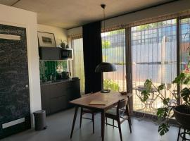 Chez Odette - free bikes & private car parking, homestay in Amsterdam