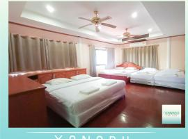 Xanadu Pool Villa, hotel near U-Tapao Rayong-Pattaya International Airport - UTP, Ban Phala