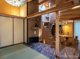 ARCHITEKTON -the villa Tennoji-,大阪的度假屋