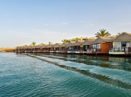 Panorama Bungalows Resort El Gouna, resort in Hurghada