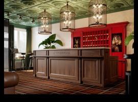 Гостиница Странник, отель в Благовещенске
