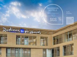 Radisson Blu Hotel & Residence, Riyadh Diplomatic Quarter، فندق بالقرب من ميدان البجيري، الرياض