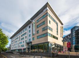 Holiday Inn Express Leeds City Centre - Armouries, an IHG Hotel, hotel in Leeds
