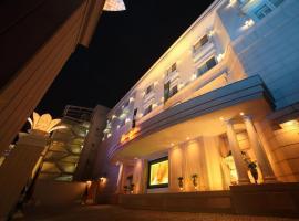 Hotel Fine Garden Kyoto Minami (Adult Only), love hotel in Kyoto