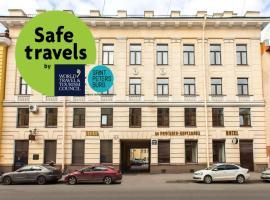 Отель на Римского-Корсакова, отель в Санкт-Петербурге