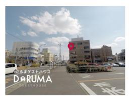 Sanshin Building 3rd floor - Vacation STAY 92124, hotel near Narita International Airport - NRT, Tomisato