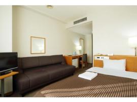 SAIDAIJI GRAND HOTEL - Vacation STAY 92839、岡山市のホテル
