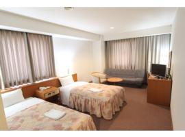 SAIDAIJI GRAND HOTEL - Vacation STAY 92843、岡山市のホテル