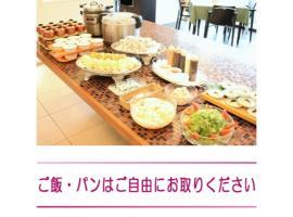 SAIDAIJI GRAND HOTEL - Vacation STAY 92827、岡山市のホテル