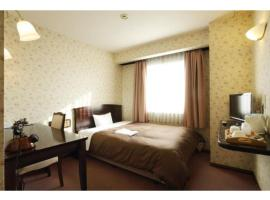 SAIDAIJI GRAND HOTEL - Vacation STAY 92833, hotel in Okayama