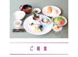 SAIDAIJI GRAND HOTEL - Vacation STAY 92826, hotel en Okayama