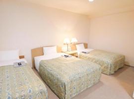 Urban Hotel Sanko - Vacation STAY 93040, отель в городе Тиба