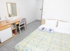 Urban Hotel Sanko - Vacation STAY 93051, hotel in Chiba