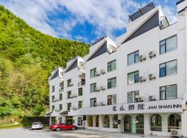 Jianshan Bieyuan Hotel, hotell i Huangshan-bergen