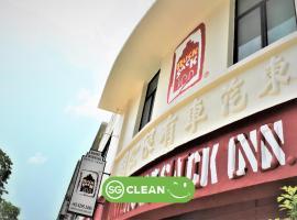 Rucksack Inn @ Lavender Street (SG Clean), hostel in Singapore