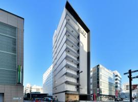 사이타마 오미야역 근처 호텔 REF Omiya by VESSEL HOTELS