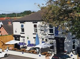 The Whistle and Flute, hotel near Humberside Airport - HUY,