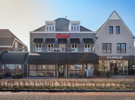 Lightotel Veldhoven Airport, hotel dicht bij: Luchthaven Eindhoven - EIN, Veldhoven