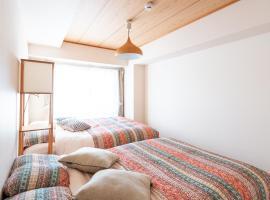 GT05 YOKOHAMA STA 8MINS 2BEDROOM WIFI MAX 7 ppl、横浜市のアパートメント