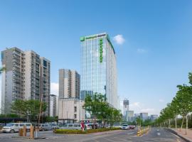 Holiday Inn Express Jinan High-Tech Zone, an IHG Hotel, hotel in Jinan