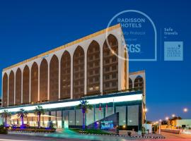 فندق راديسون بلو الرياض، فندق بالقرب من Murabba Palace، الرياض