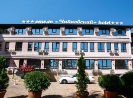 Hotel Chaykovskiy, отель в Сочи