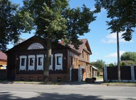 Дом литейщика Никуличева с баней, отель в Суздале