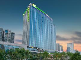 Holiday Inn Express Jinan High-Tech Zone, an IHG Hotel, hotel near Jinan Yaoqiang International Airport - TNA, Jinan