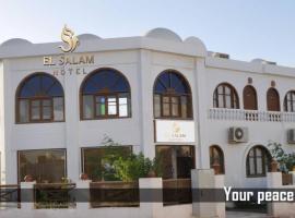 El Salam Hotel, hotel in Dahab