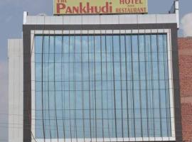 The Pankhudi Hotel, hotel near Seesh Mahal, Jaipur