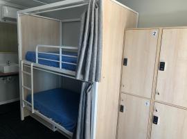 Aussie Dream Hostel, hostel in Gold Coast