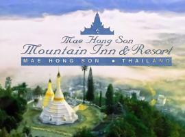 Mae Hong Son Mountaininn&Resort, hotell sihtkohas Mae Hong Son