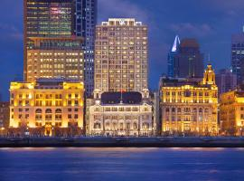Waldorf Astoria Shanghai on the Bund( 1.7-1.19 1.29-1.31 24hours stay benefits), hotel in Shanghai