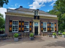 Vakantiehuis Het Wapen van Heeckeren, hotel in Hummelo
