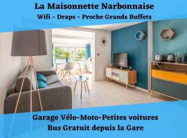 La Maisonnette Narbonnaise (Proche Grands Buffets), holiday home in Narbonne